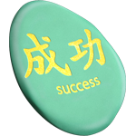 Success pebble